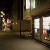 Tokyo streetside vending machines